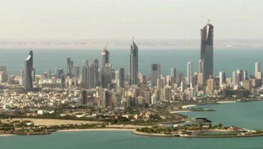 عقارات-الكويت